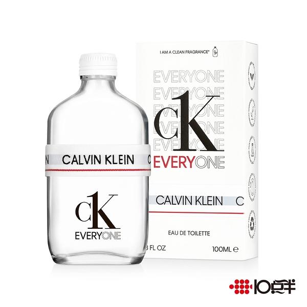 Calvin Klein CK everyone 中性淡香水100ml *10點半美妝館*