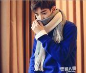 圍巾男冬季新款百搭韓版簡約男士圍巾針織毛線圍脖學生長款年輕人  9號潮人館