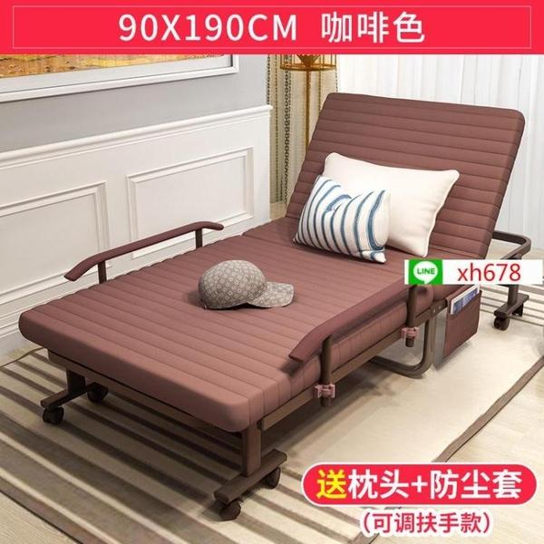 PU皮質折疊床家用單人午睡辦公室簡易躺椅便攜行軍陪護雙人午休床【頁面價格是訂金價格】