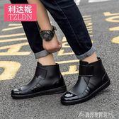 雨鞋男士新款防滑低幫套鞋防水鞋韓版雨鞋男生短筒時尚雨靴休閒釣魚鞋 酷斯特數位3c