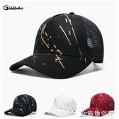 帽子男夏季網眼棒球帽韓版嘻哈帽休閒百搭遮陽帽情侶親子鴨舌帽女 造物空間