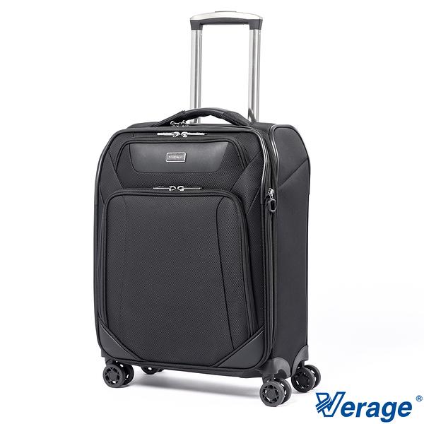 Verage~維麗杰 20吋 經典商務系列登機箱(黑)
