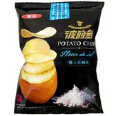 華元 波的多 鹽之花風味洋芋片 43g【康鄰超市】