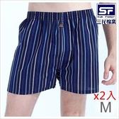 ★2件超值組★三花全棉色織平口褲(M)【愛買】