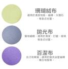 【富樂屋】新潮流電動清潔機-布盤配件賣場