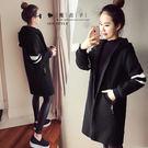 【QV9365】魔衣子-純色寬鬆條紋袖連帽外套