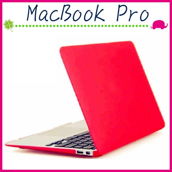 Apple MacBook Pro Retina 13 15吋 磨砂保護殼 霧面筆電殼 硬式電腦殼 彩殼保護套 筆電防刮花外殼