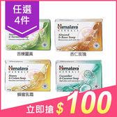 【任選4件$100】Himalaya喜馬拉雅 保濕香皂125g 多款可選【小三美日】