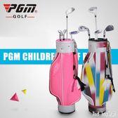 兒童標準球包小孩支架球包高爾夫球包 QQ25833『bad boy時尚』