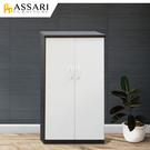 ASSARI-防潮防蛀塑鋼緩衝雙門鞋櫃(...