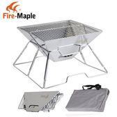 火楓920不銹鋼摺疊碳烤爐 家庭聚餐自助燒烤爐燒烤架BBQigo 3c優購