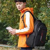 旅行包 背包男士雙肩包時尚潮流初中高中學生書包大學生女商務旅行電腦包 第六空間