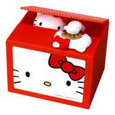 【日本 Sanrio 三麗鷗】Hello Kitty凱蒂貓惡作劇竊金銀行/存錢筒 701KT