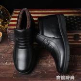 冬季皮鞋男加厚保暖男士棉鞋子冬天防滑防水爸爸鞋父親中老年『蜜桃時尚』