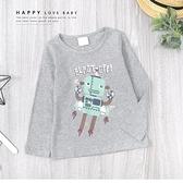 純棉機器人噴射火箭趣味上衣 長袖 英文 灰色 塗鴉 插畫 男童裝 男上衣 秋冬長袖