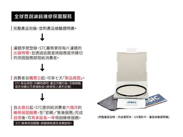 【STC】超廣角鏡頭鏡接環 for Olympus 7-14mm F2.8〈轉接環〉