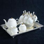 優惠三天-陶瓷咖啡杯套裝 歐式優雅家用組合手繪 下午茶水杯碟整套骨瓷禮盒ZMD