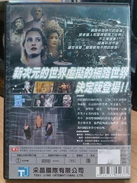 影音專賣店-Y48-032-正版DVD-電影【完美戰士】-吉納薇夫歐賴立 王洛勇