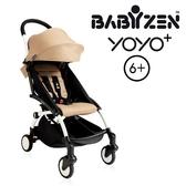 【現貨-第3代】法國 BABYZEN YOYO plus/YOYO+ 6m+嬰兒手推車(白骨架) 褐色
