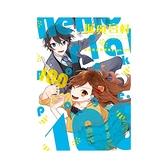 堀與宮村回憶紀念插畫集page.100(全)