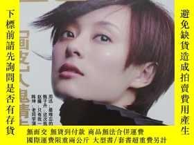 二手書博民逛書店act電影故事2008罕見vol.13 封面:孫儷Y190535