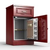 保險箱 床頭保險柜家用抽屜床頭柜隱形式保險箱67cm指紋密碼手機遠程報警