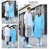 雨衣透明女成人外套韓國時尚套裝男女式戶外徒步雨披單人長款防雨 漾美眉韓衣