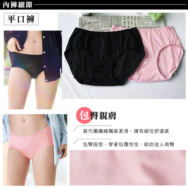 EASY SHOP-開運惹愛 中腰平口褲(性感黑)