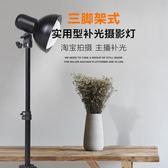 攝影鐵罩 2米燈架套裝 攝影燈LED攝影棚主播補光拍照燈光器材    汪喵百貨