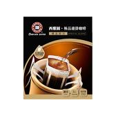 西雅圖極品濾掛咖啡(極品綜合) 8g*5入【寶雅】