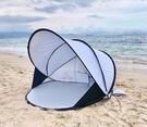 2秒速開戶外沙灘帳篷遮陽防雨