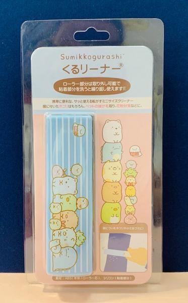 【震撼精品百貨】角落生物 Sumikko Gurashi~SAN-X 攜帶型除塵棒/黏巴達-藍#03750