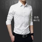 襯衫男士長袖韓版職業白色襯衣