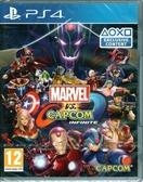 現貨 PS4遊戲 漫威vs卡普空 無限 Marvel vs. Capcom Infinite 中文版【玩樂小熊】