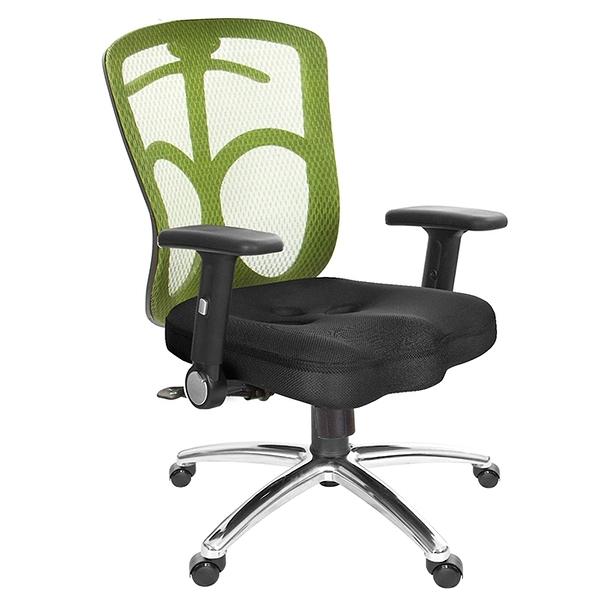GXG 短背美臀 電腦椅 (摺疊扶手/鋁腳) 型號115 LU1