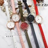 KEZZI珂紫 優雅女伶 纖細 鑲鑽 皮革錶帶手錶 女錶 防水手錶 學生手錶 玫瑰金x白 KE1920白