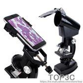 奧視界高倍高清光學生物顯微鏡中小學生兒童科學實驗套裝科普玩具「Top3c」
