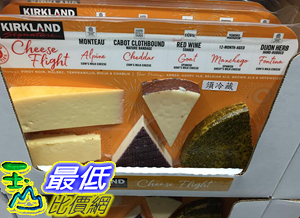 [COSCO代購 需低溫宅配] C1311595 KIRKLAND CHEESE FLIGHT SUMMER 綜合乾酪夏季組合822G