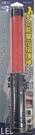 LED多功能警示指揮棒-警笛功能-0321