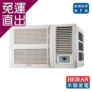 HERAN 禾聯 3-5坪 R32變頻窗型空調HW-GL23C【免運直出】