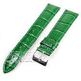 20mm錶帶 真皮錶帶 綠色 錶帶 B20-DW綠竹