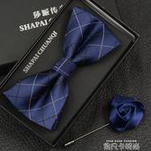 英倫韓版新郎伴郎結婚領結男士正裝藏青深藍色格子蝴蝶結bow tie 依凡卡時尚