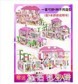 兼容樂高積木城市系列6公主夢城堡8益智12女孩子女童兒童玩具拼圖 NMS造物空間