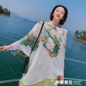 春秋夏季新款絲巾女士旅遊圍巾長款防曬沙灘巾大披肩紗巾兩用 米希美衣