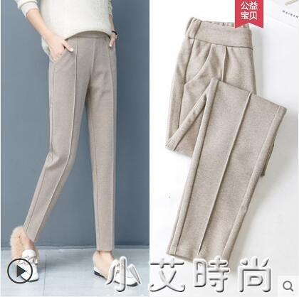 毛呢褲子女秋冬2020新款寬松顯瘦加厚高腰蘿卜冬季呢子直筒哈倫褲 小艾新品