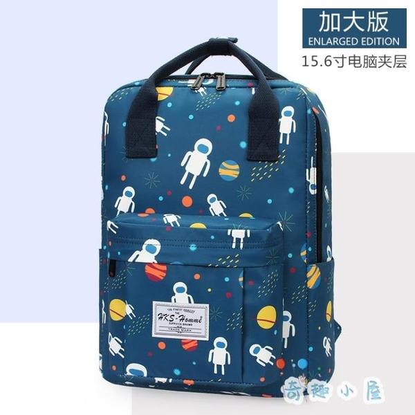 後背包酷個性提手背包休閒百搭書包旅行包大容量【奇趣小屋】