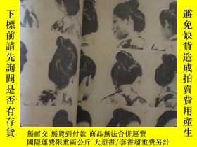 二手書博民逛書店罕見人的千姿百態.靜態Y1229 湖南美術出版社 ISBN:97