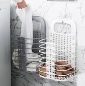 折疊臟衣籃壁掛洗衣簍衣桶塑料家用裝衛生間框放臟衣服簍子收納筐 JY6586【Sweet家居】