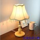 特惠 歐式檯燈臥室裝飾婚房溫馨個性小檯燈創意現代調光節能led床頭燈