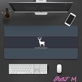 滑鼠墊個性創意超大滑鼠墊辦公游戲男簡單INS女卡通寫字桌墊 JUST M